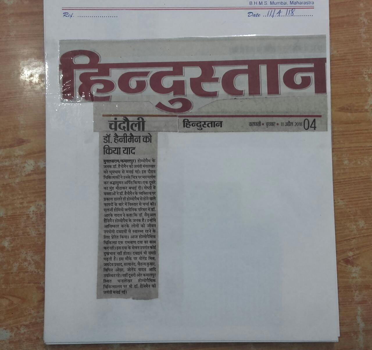 Hindustan Dr. Hanhemann