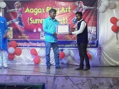 Aagaz play art