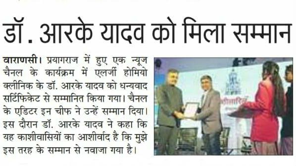 ABP Ganga awards ceremony 2019