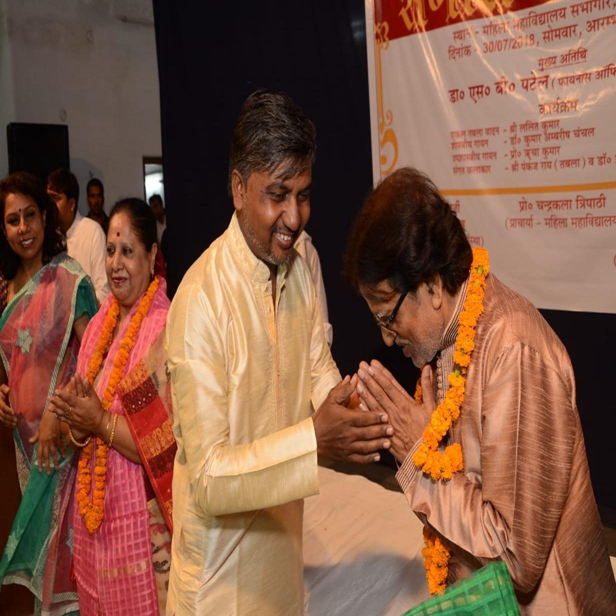 Dr. R.K. Yadav